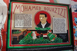 MohamedBouazizi_ClarionAlleyMural_small
