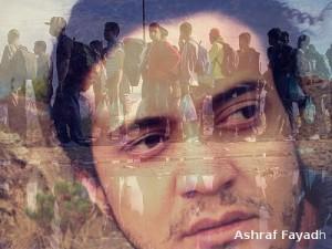 AshrafFayadh_Bildmontage