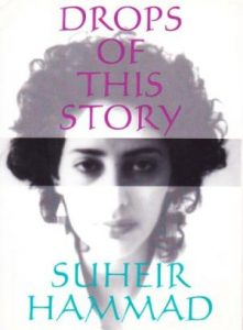 SuheirHammad_Drops-of-this-story