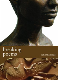 SuheirHammad_breakingpoems
