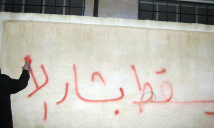 In the Wake of the Syrian Revolution: Poetry